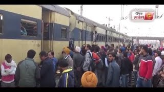 Fire in DMU train from Ludhiana to Ambala