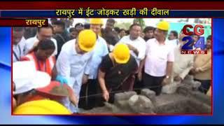 स्मृति ईरानी ने रायपुर में बनाया शौचालय - CG 24 News Channal
