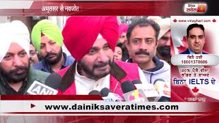 suspense is over, Navjot Sidhu holds jhaadu