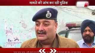 Dead body found at home in amritsar