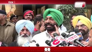 Punjab Election Commissioner Meet  'AAP' and LIP Delegation