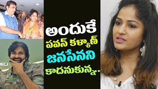 Actress Madhavi Latha about Why her Joins BJP Party   Pawan Kalyan   Janasena Party   Top Telugu TV