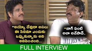 Officer Team Interview | Nagarjuna, Ram Gopal Varma | Officer Telugu Movie 2018 | Daily Poster