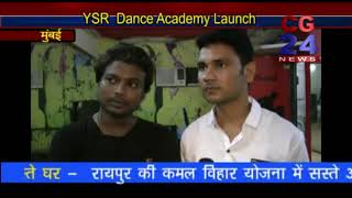 YSR Dance Academy Launch - CG 24 News Mumbai