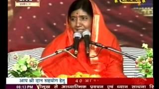 Narayan Seva Sansthan||Pujya Krishna Maa ||  Simhasth Kumbh Ujjain (M.P) || Live 30 april 2016 || P2