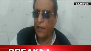 कैराना-नूरपुर उपचुनाव रिजल्ट: SP नेता आजम खान ने BJP पर साधा निशाना