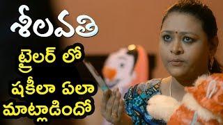 malayalam shakeela movies download