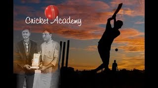 ભાવનગર ક્રિકેટ એકેડેમી આયોજિત ક્રિકેટર ખેલાડી સન્માન સમારોહ