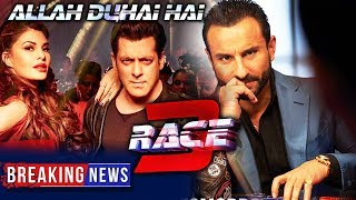 RACE 3 : Allah Duhai Hai Audio Out, Saif Ali Khan Cameo In Salman Khan's Race 3