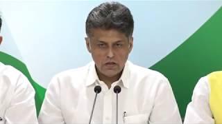 AICC Press Briefing By Manish Tewari and Pramod Tiwari on Defence Deal Scam Under Modi Govt