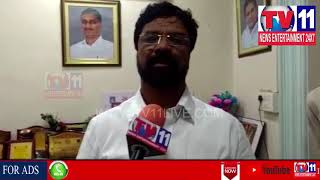 TELANGANA SETWEN CHAIRMAN PRESS MEET OVER RAMZAN GIFTS IN HYD | Tv11 News | 31-05-18