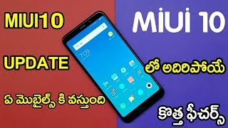 MIUI 10 FIRST LOOK and FEATURES and Supported Mobiles Telugu