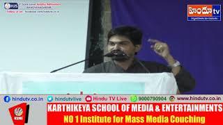 Hindu TV CEO Sri. Bharath Kumar Sharma ji Speech at HJS Meeting // HINDU TV LIVE//
