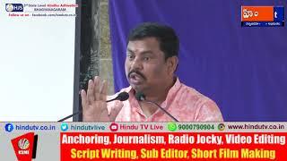 BJP MLA Raja singh Speech at HJS Meeting //HINDU TV LIVE//