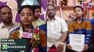 STUDENT SECURED 915 MARKS IN INTER BIPC AT CHANDRAYANGUTTA TV11 NEWS 16TH APR 2017
