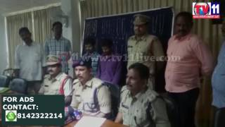 NOTORIOUS THIEF ARREST BY ADDITIONAL DCP VISHAKAPATNAM TV11 NEWS 18TH APR 2017
