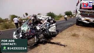 THREE PERSONS DIED IN MAJOR ACCIDENT AT KOLAGATLA PRAKASHAM TV11 NEWS 25TH APR 2017