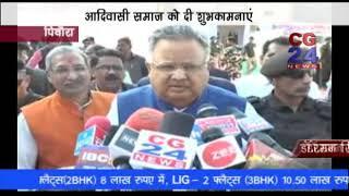 CM Raman Singh पिथौरा के शहीद वीर नारायण सिंह कार्यक्रम में - CG 24 News