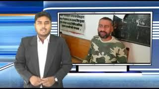 CRPF Bijapur हत्या के आरोपी संत कुमार यादव का खुलासा  - CG 24 News