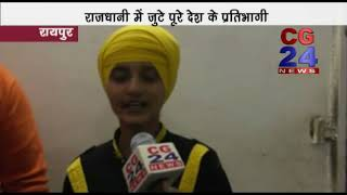 National Gatka Premier League In Raipur