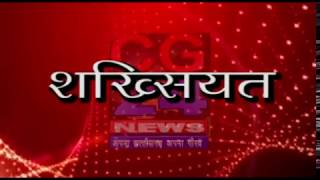 Satyanarayan Sharma - शख्सियत - CG 24 News