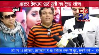 After Breakup  Short Film  Trailer Launch  Jeet Rastogi  Sadik Raza Khan - Mumbai