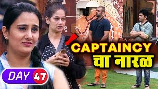 Sushant Vs Aastad   Who Will Be The NEXT CAPTAIN   Bigg Boss Marath Update   1st June 2018 Episode