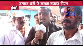 Usman gani Social Workar - Mumbai