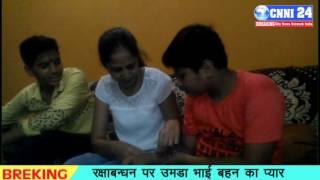 Cnni24 {City News Network India }