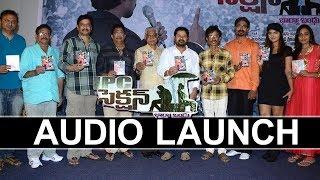 IPC Section Bharya Bandhu Audio Launch | Ipc Section Bharya Bandhu