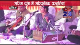 Rajim sanskiti karykram