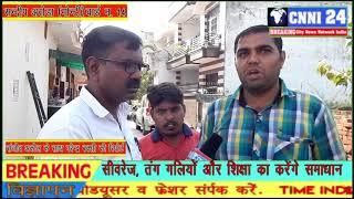 Cnni24 { City News Network India }