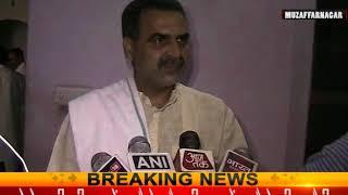 कैराना उपचुनाव में हुई हार पर BJP सांसद संजीव बालियान कहा ये...