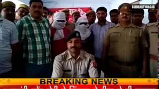 सिद्धार्थनगर: पूर्व प्रधान पति हत्याकांड का पुलिस किया खुलासा