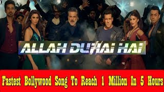 Allah Duhai Hai Song Becomes Fastest Bollywood Song To Reach 1 Million Views In 5 Hours