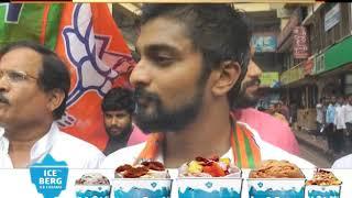 4 years of Modi govt:: BJP'sconducts bike rally in Panjim