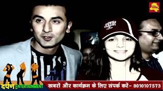 Ranbir Kapoor Breaks Silence On DATING Alia Bhatt | DELHI DARPAN TV