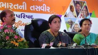 Press Conference of Union Minister Smriti Irani in Surat over 4 years completion of Modi Government