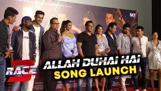 Salman Khan With RACE 3 Team At Allah Duhai Hai Song Launch | Race 3 Music
