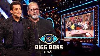 Salman Khan On Bigg Boss Marathi Weekend Cha Daav | RACE 3 Promotion | Mahesh Manjrekar