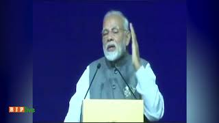 We are committed to make doing business easier as well as smoother in India : PM Modi