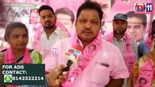 TRS PARTY WORKERS GOING TO PLENARY  AT WARANGAL FROM BORABANDA DIVISION TV11 NEWS 27TH APR 2017