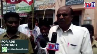 COMMUNISTS DHARNA TO CANCEL 279 GO AT MUNICIPAL OFFICE GUDIVADA TV11 NEWS 28TH APR 2017