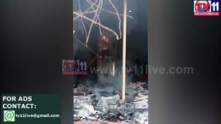 FIRE ACCIDENT IN INDI CASH ATM AT MIMRA COLLEGE IBRAHIMPATNAM KRISHNA TV11 NEWS 1ST MAY 2017
