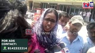 PROTEST TO POSTPONE GROUP 2 EXAMS AT KURNOOL TV11 NEWS 2ND MAY 2017