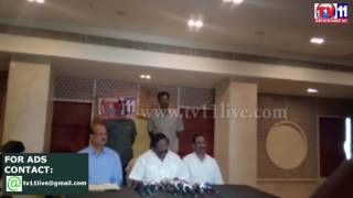 FOREST MINISTER MEETING WITH FOREST OFFICERS AT  VIJAYAWADA TV11 NEWS 4TH MAY 2017