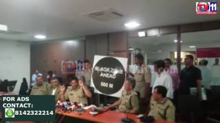 ROAD SAFETY MEETING BY DGP AT AMARAVATHI TV11 NEWS 4TH MAY 2017