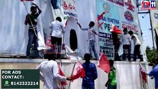 AISF PROTEST AGAINST PRIVATE INSTITUTIONS ADVERTISEMENTS AT KURNOOL TV11 NEWS 4TH MAY 2017