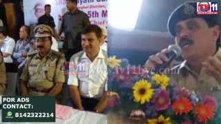 HYDERABAD CP MAHENDER REDDY INAUGRATED 108 CC CAMERAS IN WEST ZONE TV11 NEWS 5TH MAY 2017