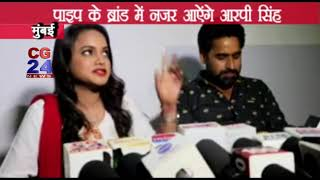 Cricketer RP Singh - Mumbai